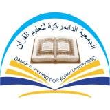 dinemark logo