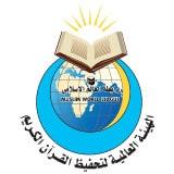 muslim word logo