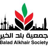 balad logo