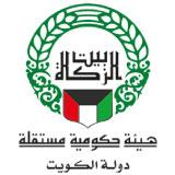 zakat kw logo